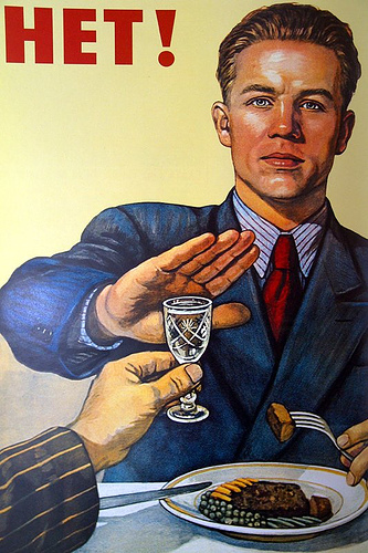 "Soviet Anti-Alcohol - ""Het!"""